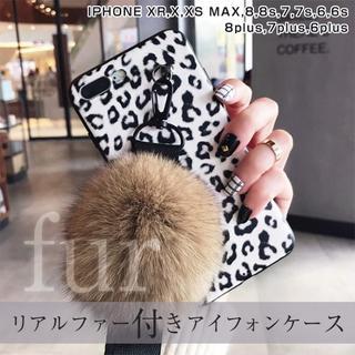 大人気★iphone ホワイト レオパード ヒョウ柄 ファー ケース カバー(iPhoneケース)