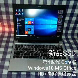 エヌイーシー(NEC)のB5モバイル/HD+液晶/第4世代Core i3/新品SSD/Wi-Fi(ノートPC)