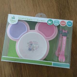 ディズニー(Disney)のなっちゃん様専用⭐【Disney baby】片手で持てる離乳食パレット(離乳食器セット)