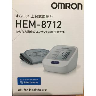 オムロン(OMRON)の【未開封】オムロン 上腕式血圧計 HEM-8712(その他)