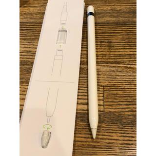 アップル(Apple)のApple Pencil 第1世代(タブレット)