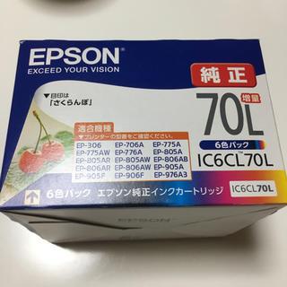 エプソン(EPSON)のエプソン インクカートリッジ70L(PC周辺機器)