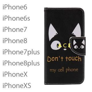 激安 iphone8 7 plus 6s X XS ケース 手帳 レザー 可愛い(iPhoneケース)