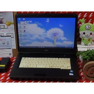 フジツウ(富士通)の限定1台 Win10 最新オフィス 富士通 中古 ノートパソコン 文書作成用(ノートPC)
