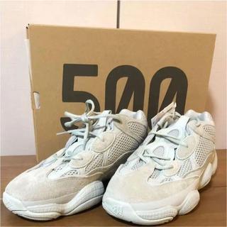 adidas YEEZY 500 SALT 26.5㎝(スニーカー)