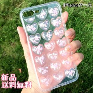 大人気♡ぷくぷくハート キラキラケース iPhone カバー 送料無料 新品(iPhoneケース)