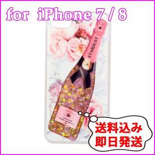 【iPhone 8】シャンパン 星グリッターがゴージャスなスマホケース(iPhoneケース)