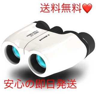 超大特価!ユニバーサルデザイン 10倍双眼鏡 ホワイト(その他)