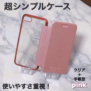 クリア+手帳型⭐️超シンプル iPhone TPU⭐️クリア 手帳(iPhoneケース)