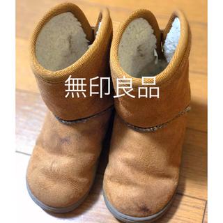■無印良品 kids ブーツ 14〜15cm ■