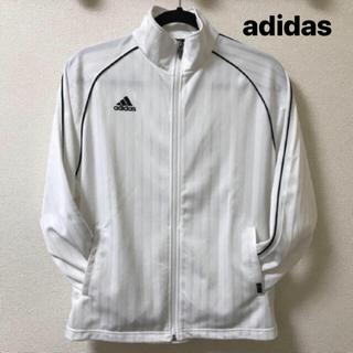 アディダス(adidas)の★年末大幅値下げ★ 未使用 adidas ジャージジャケット(ジャージ)