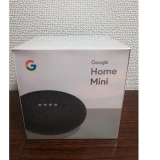 Googleホームミニ Home Mini 新品未開封(スピーカー)