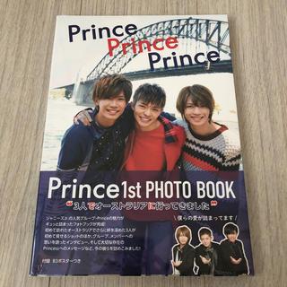 ジャニーズ(Johnny's)のPrince 1st PHOTO BOOK(アイドルグッズ)