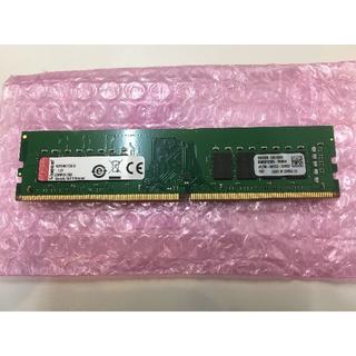 Kingston DDR4 2400 PC4 19200 デスクトップ用メモリ(PCパーツ)