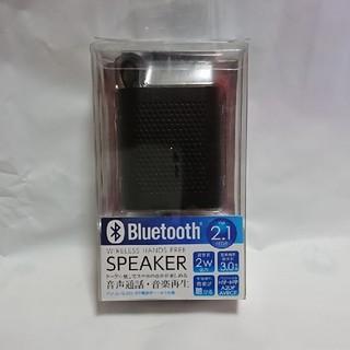 Bluetooth スピーカー(スピーカー)