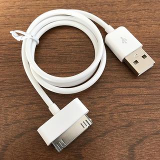 アイフォーン(iPhone)のiPhone 充電器 ipod 充電ケーブル①(バッテリー/充電器)