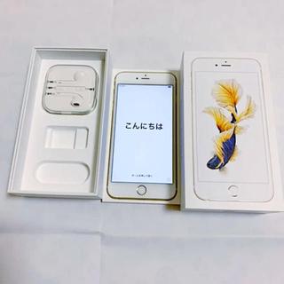 アイフォーン(iPhone)のiPhone6splus ゴールド 128GB 元キャリア→docomo(スマートフォン本体)