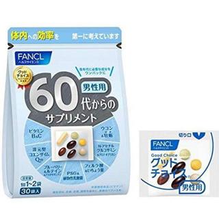 ファンケル FANCL 60代からのサプリメント 男性用 15~30日分(その他)