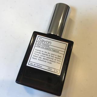 オゥパラディ(AUX PARADIS)のAUX PARADIS ザボン(香水(女性用))