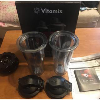 バイタミックス(Vitamix)のバイタミックス Aシリーズ用 コンテナ(ジューサー/ミキサー)