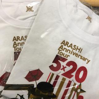 🐣🐣🐣専用出品 嵐5×20Tシャツ(Tシャツ(半袖/袖なし))