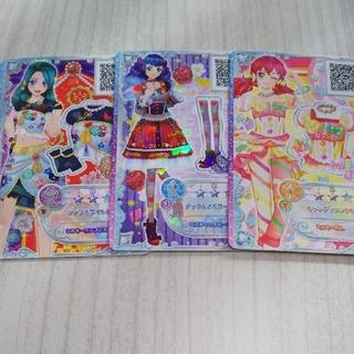 アイカツ(アイカツ!)のアイカツグミ1枚100円(カード)