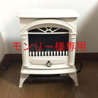 ニトリ - 暖炉型ファンヒーター ニトリ