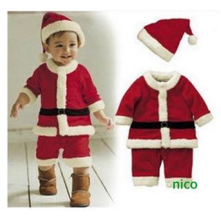 クリスマス サンタ コスチューム 男の子 100 コスプレ(衣装一式)