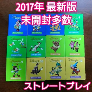 Disney - ディズニー英語 最新版 ストレートプレイ