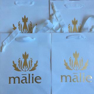 マリエオーガニクス(Malie Organics)のMalie ショップ袋 4枚組(ショップ袋)