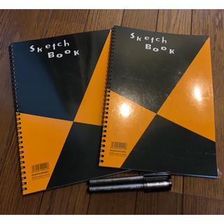 スケッチブック、ペン まとめ売り(スケッチブック/用紙)