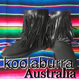 クーラブラ(Koolaburra)のkoolaburraクーラブラ ダブルフリンジムートンブーツ US7  24cm(ブーツ)