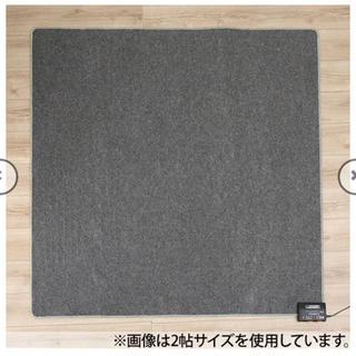 ニトリ(ニトリ)のニトリ ホットカーペット 3畳(ホットカーペット)