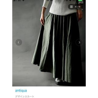 アンティカ(antiqua)のantiqua  デザインスカート(ロングスカート)