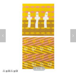 ベルメゾン(ベルメゾン)のムーミン ピタッとタイルマット 北欧 新品未使用 6枚組(カーペット)