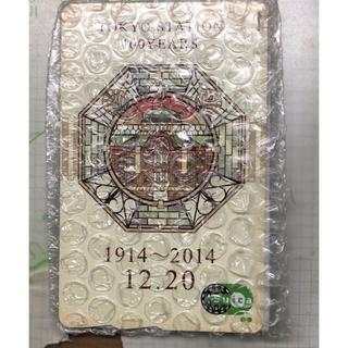 東京駅100周年記念suica(鉄道)