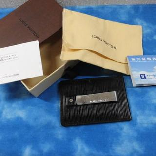 LOUIS VUITTON - ☆正規品 ヴィトン マネークリップ カードケース パンス エピ 良品