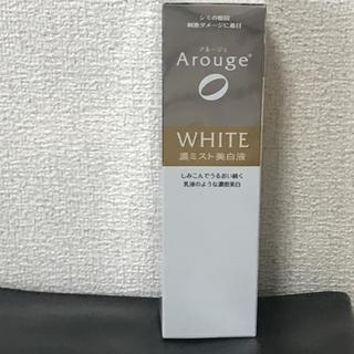 アルージェ(Arouge)のアルージェホワイトニング ミストセラム(化粧水 / ローション)