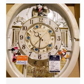 ☆新品☆SEIKO 《ディズニーからくり掛け時計》新品未使用(掛時計/柱時計)