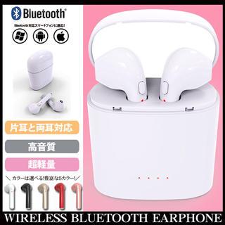早い者勝ち 即購入OK Bluetooth ワイヤレスイヤホン ホワイト(ヘッドフォン/イヤフォン)