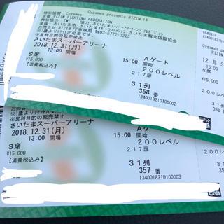 RIZIN S席チケット連番 12/31 那須川×メイウェザー(格闘技/プロレス)