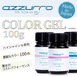 専用 ご希望カラー5色(カラージェル)