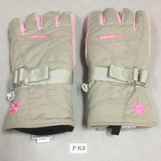 訳ありスノースター 子供用(9〜10才)星刺繍手袋 スキー/スノボグローブピンク(手袋)
