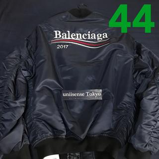 バレンシアガ(Balenciaga)の美中古品 100周年記念 BALENCIAGA ボンバー ジャケット 44(ブルゾン)