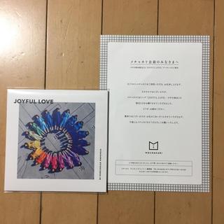 ケヤキザカフォーティーシックス(欅坂46(けやき坂46))のJOYFUL LOVE けやき坂46限定CD(女性アイドル)