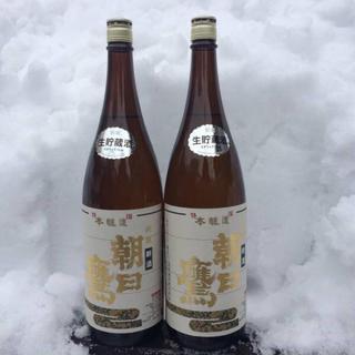 十四代(日本酒)