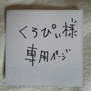ジーユー(GU)のGU サイドゴアブーツ(ブーツ)