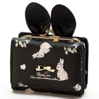 KATHARINE ROSS☆新品♪うさ耳&リボン付き*うさぎ柄がま口タイプ財布