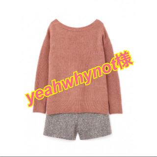 yeahwhynot様専用(セット/コーデ)
