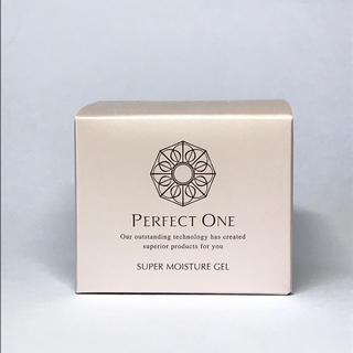 パーフェクトワン(PERFECT ONE)の新品☆パーフェクトワン スーパーモイスチャージェル 50g リニューアル品(オールインワン化粧品)